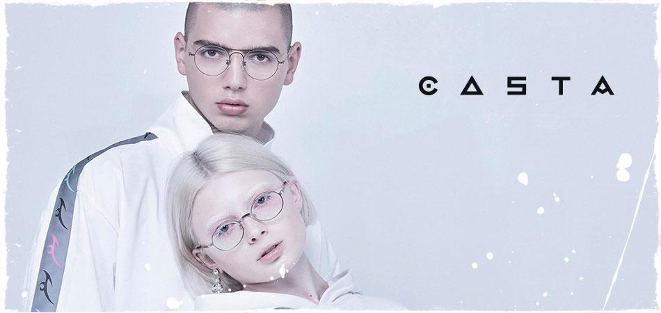 Представляем партнера ВидеоЖары 2018 - Casta